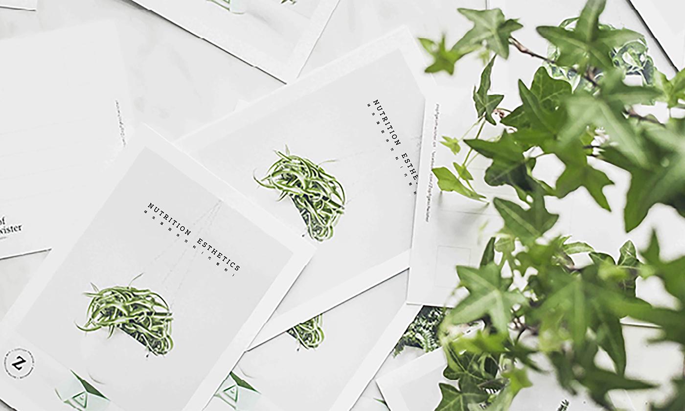 包装设计-绿虫藻饮品60_3.jpg