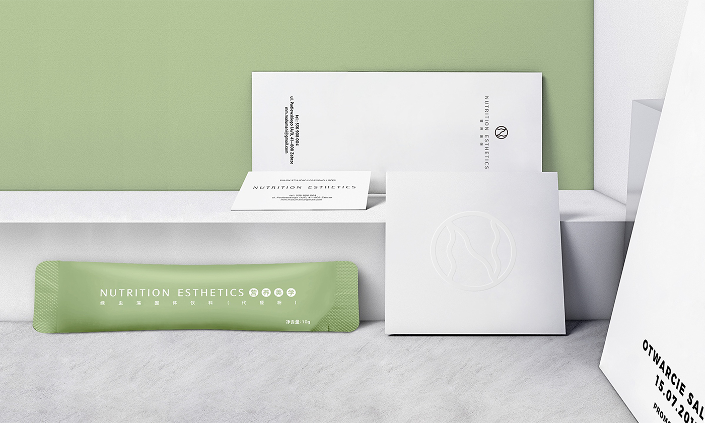 包装设计-绿虫藻饮品58_10.jpg