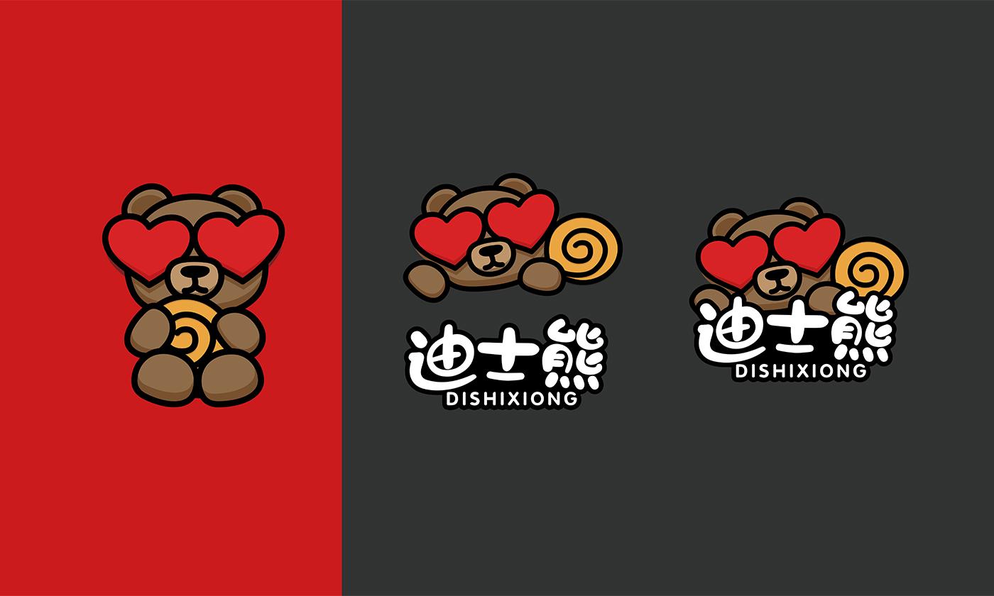 标志设计-迪士熊54_1.jpg