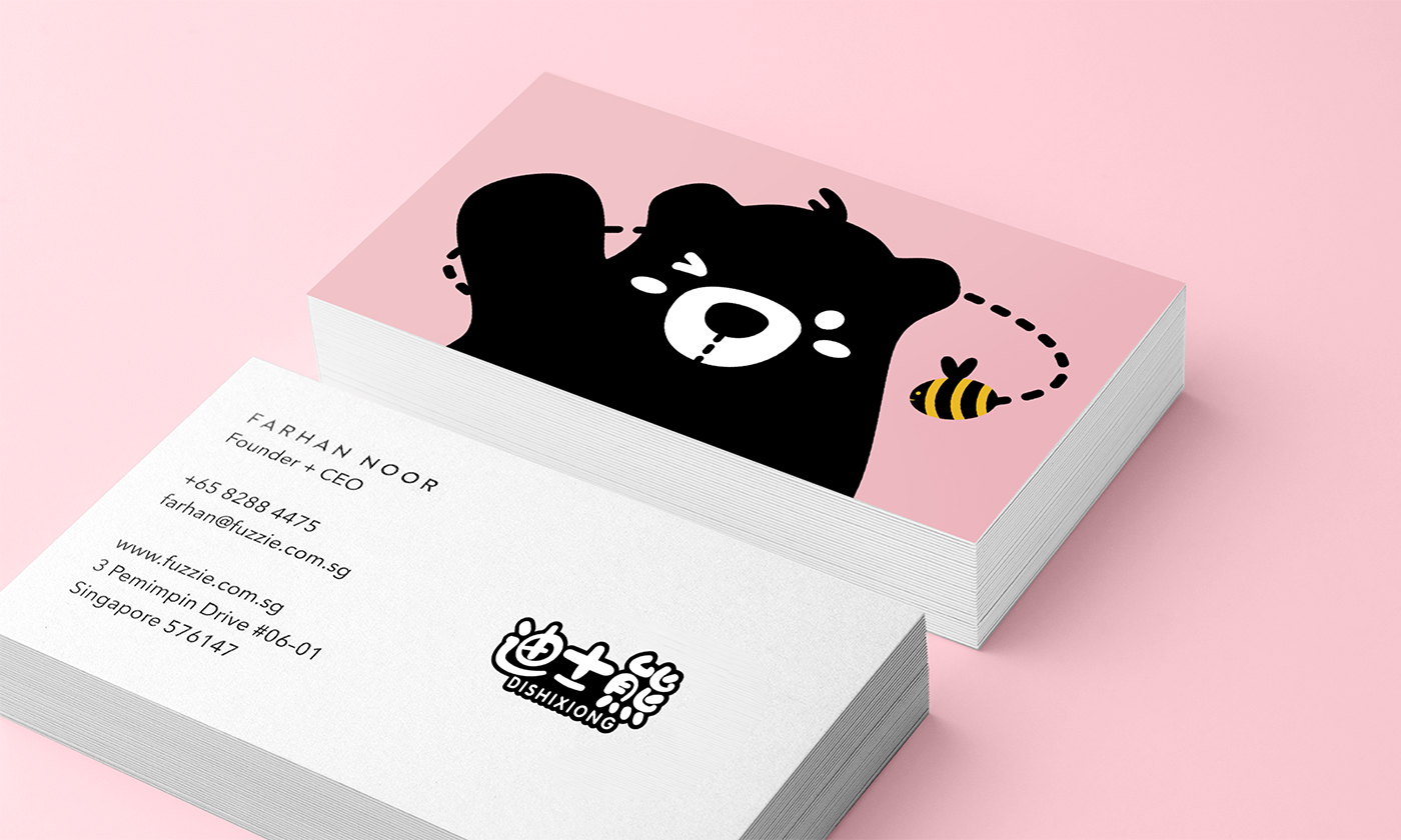标志设计-迪士熊52_5.jpg