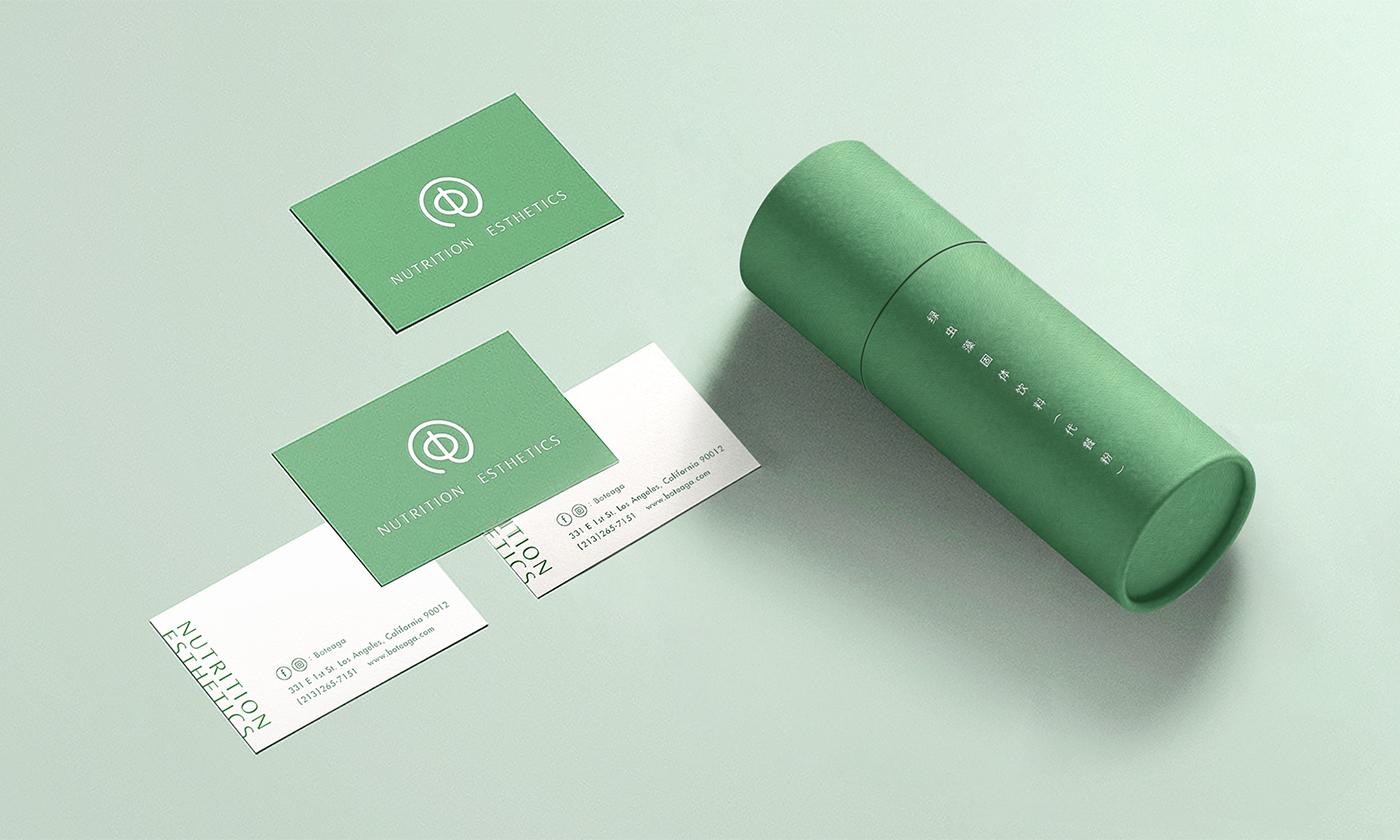 包装设计-绿虫藻饮品59_7.jpg