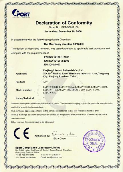 ATV-certificate