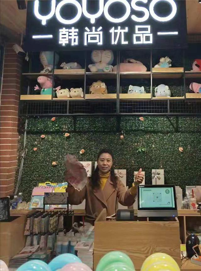 四川德阳文庙步行街店 (6).jpg