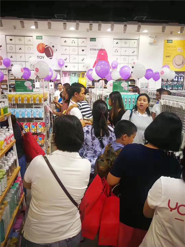 yoyoso菲律宾quezon店 (11).jpg