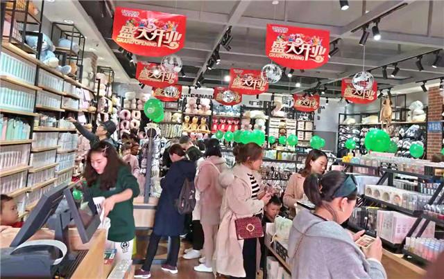 四川德阳文庙步行街店 (3).jpg