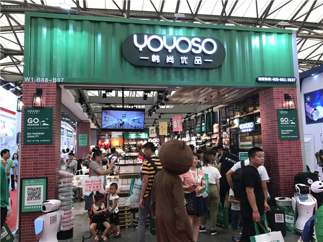 yoyoso韩尚优品 (6)_副本.jpg