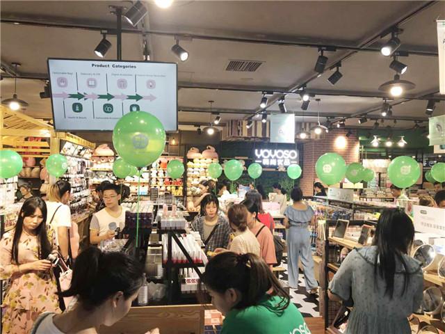 韩尚长沙店 (2).jpg