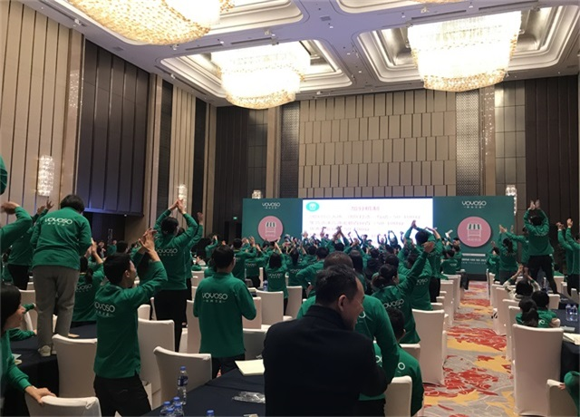 赢在·终端全球加盟商培训大会1