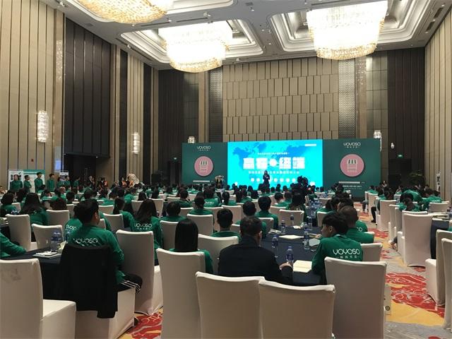 赢在·终端全球加盟商培训大会3