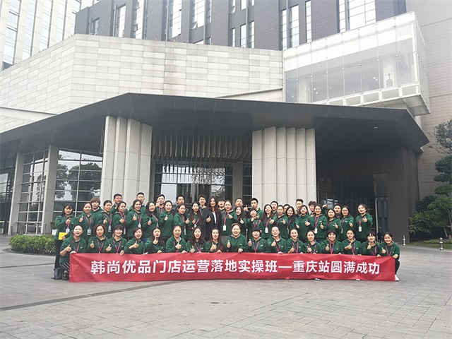 YOYOSO National Operational Implementation Hands-on Training Session Chongqing to Double Sales