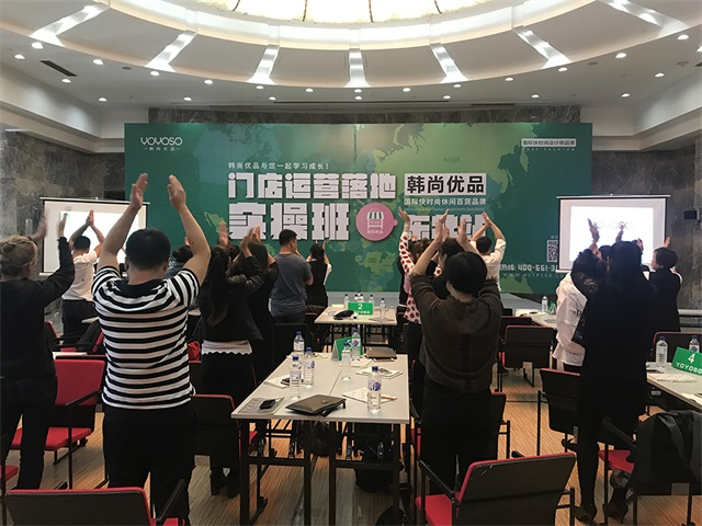 YOYOSO National Operational Implementation Hands-on Training Session Northeast China to Boost Teams and Double Sales