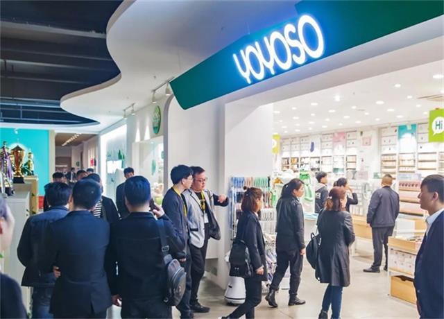 YOYOSO韩尚优品2019浙江地区财富盛会1