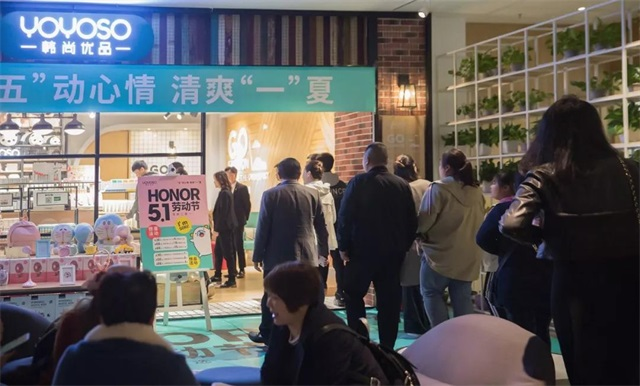YOYOSO韩尚优品2019浙江地区财富盛会5