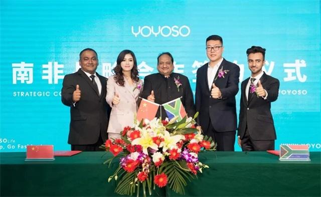 YOYOSO韩尚优品与南非公司举行了隆重的签约仪式6