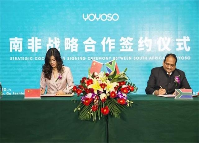 YOYOSO韩尚优品与南非公司举行了隆重的签约仪式