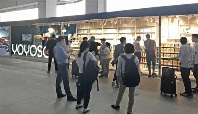 YOYOSO韩尚优品第125届广交会4
