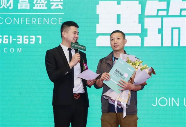 YOYOSO韩尚优品2019安徽首场财富盛会圆满成功3