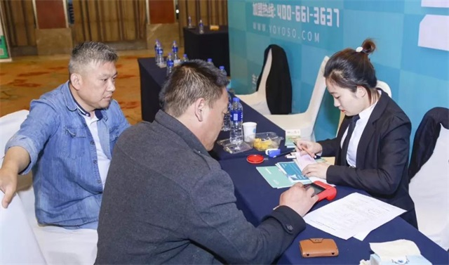 YOYOSO韩尚优品2019安徽首场财富盛会圆满成功6