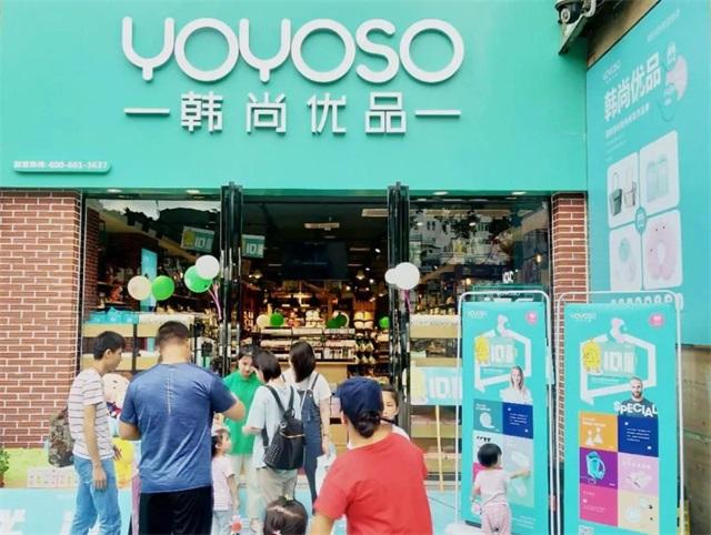 YOYOSO韩尚优品广西南宁店6