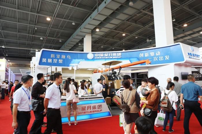 博览会3.jpg