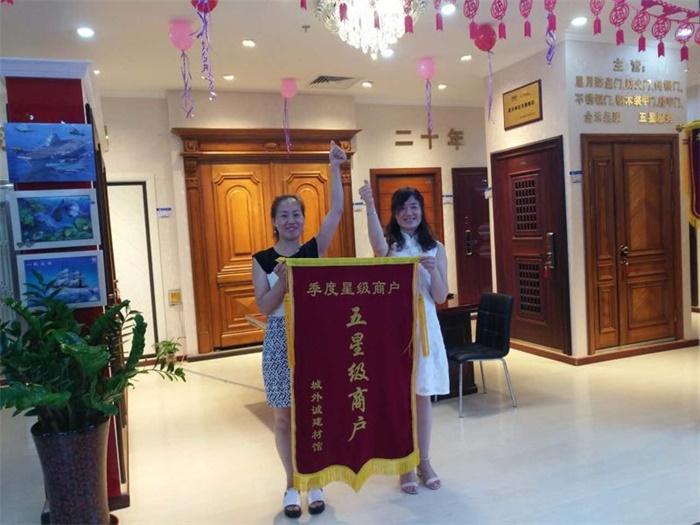 北京营销1.jpg