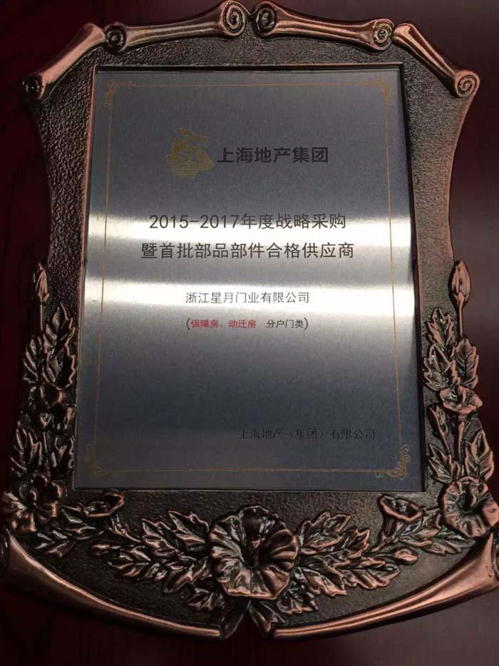 上海地产0-1.jpg