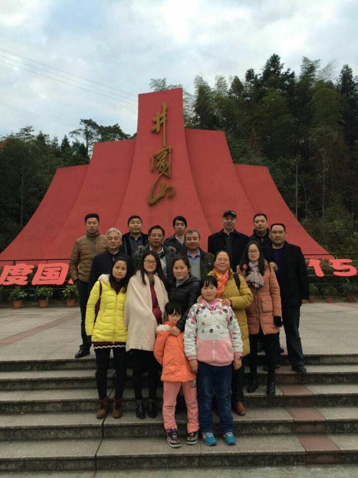 上海支部2-1.jpg