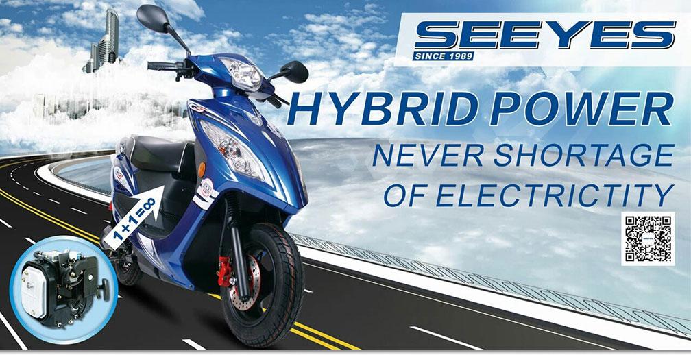 Hybrid bike.jpg