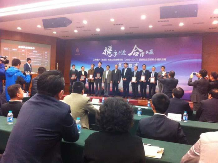 上海地产2-1.jpg