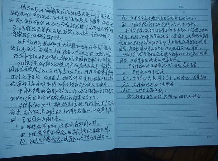 学习笔记-1.jpg