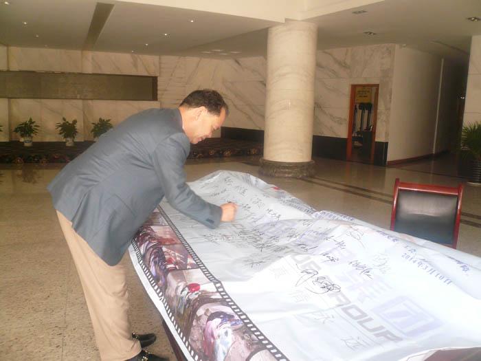胡总裁签名-1.jpg