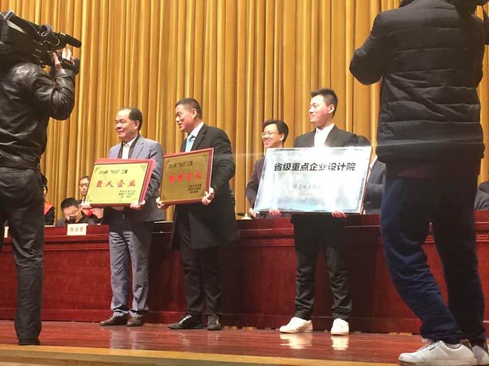"""星月集团公司荣获""""巨人企业""""荣誉称号,图为集团总裁胡济荣的颁奖现场-1.jpg"""