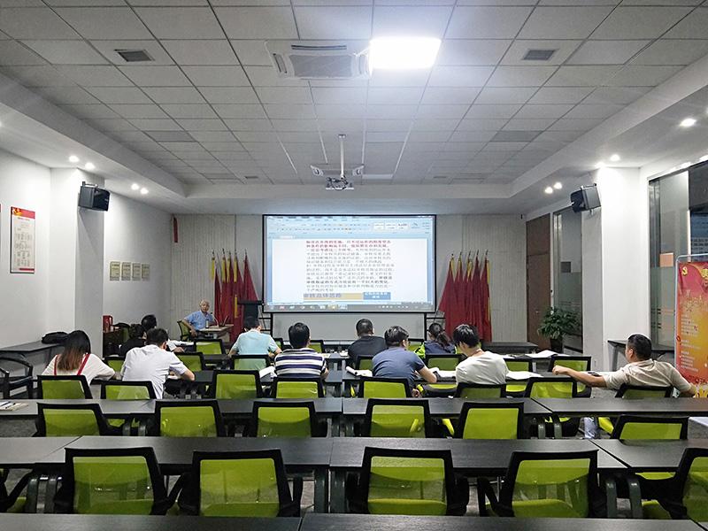 國軍標.jpg
