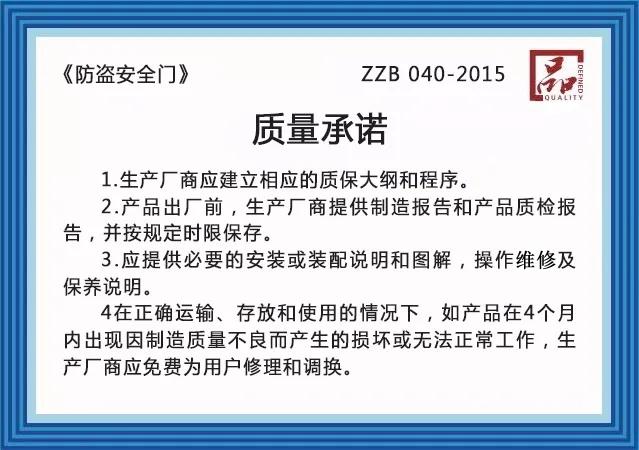 bob娱乐官网网站门业浙江制造 (1).jpg