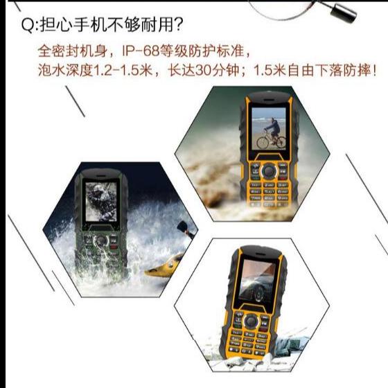 防爆手机(超长待机的功能手机) AX-8.7 防爆等级:IB iic t4