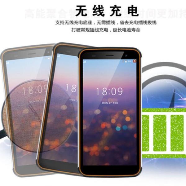 防爆手机(全网通无线充电智能手持机) 手机型号:N9(x3)  防爆等级:ib IIc T4