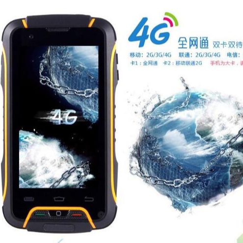 防爆手机(小屏幕智能手持机) AX-8.6