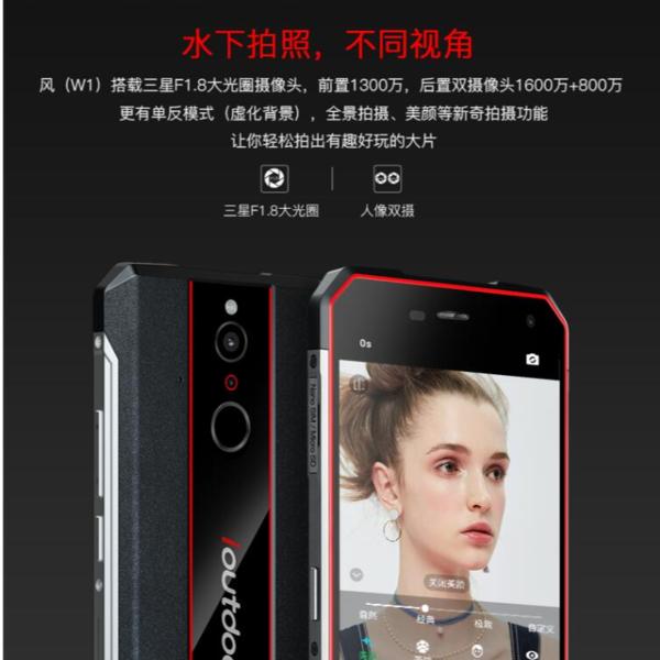防爆手机(高端智能手持机) w1 防爆等级: ib IIC T5