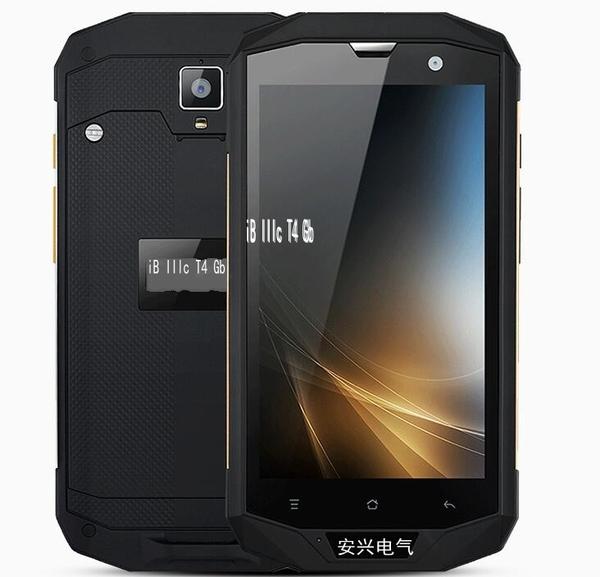 防爆手機(NFC可拆卸電池智能機)