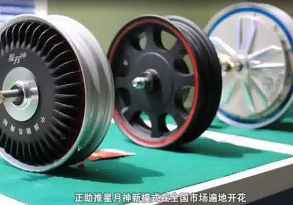 星月神電動車企業宣傳視頻