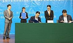 职业技术学校与东方五金网联合办学启动大会圆满召开