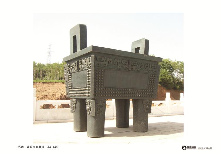 佛像雕塑廠家神雕公司:何為軒轅鼎?