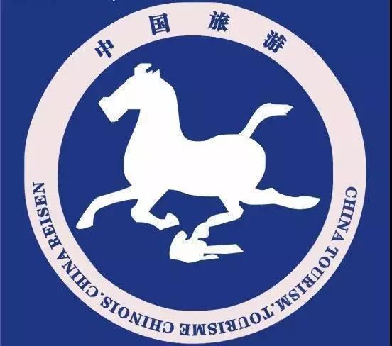 """愛旅游的你,認識中國旅游圖形標志上的那匹""""天馬""""嗎?"""