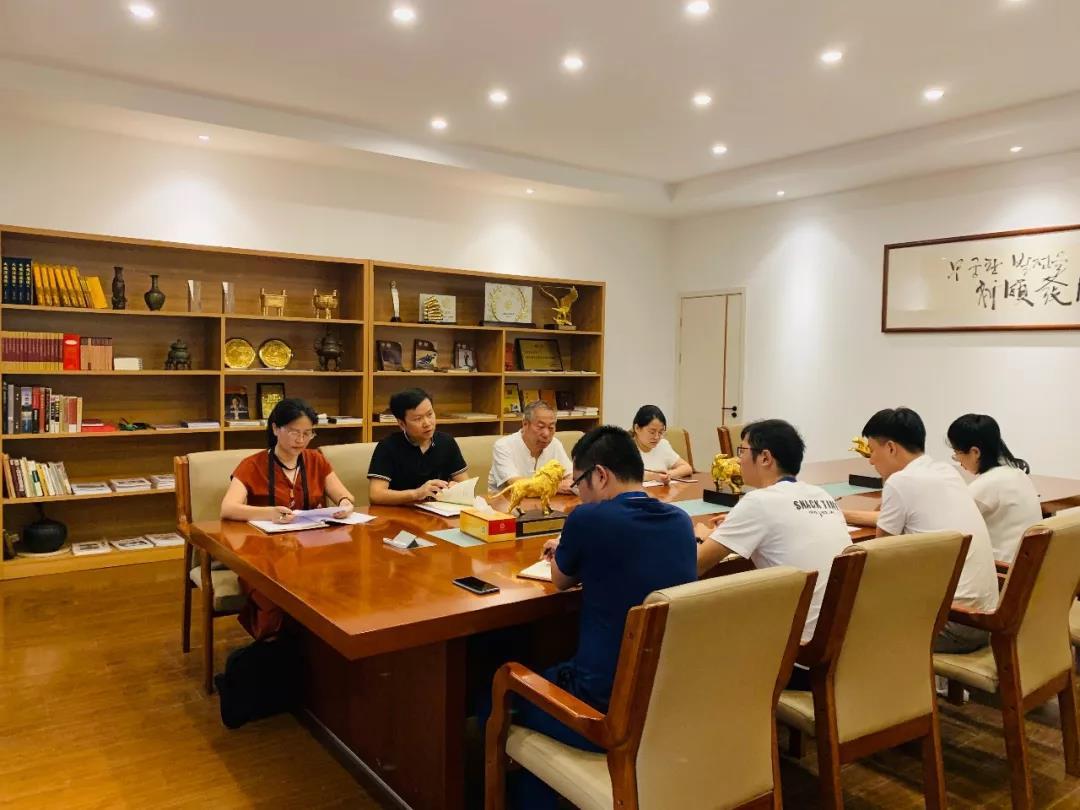 神雕學習|公司開展2019年度法律知識培訓