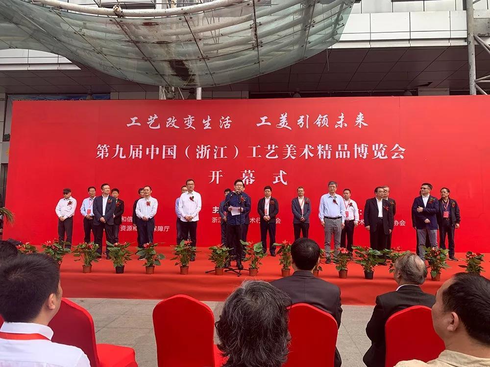 一金一銀四銅!神雕公司在中國(浙江)工藝美術精品博覽會上斬獲佳績