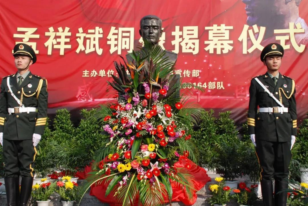 英雄孟祥斌家屬葉慶華為烈士尋找回家路,你還記得英雄孟祥斌嗎?