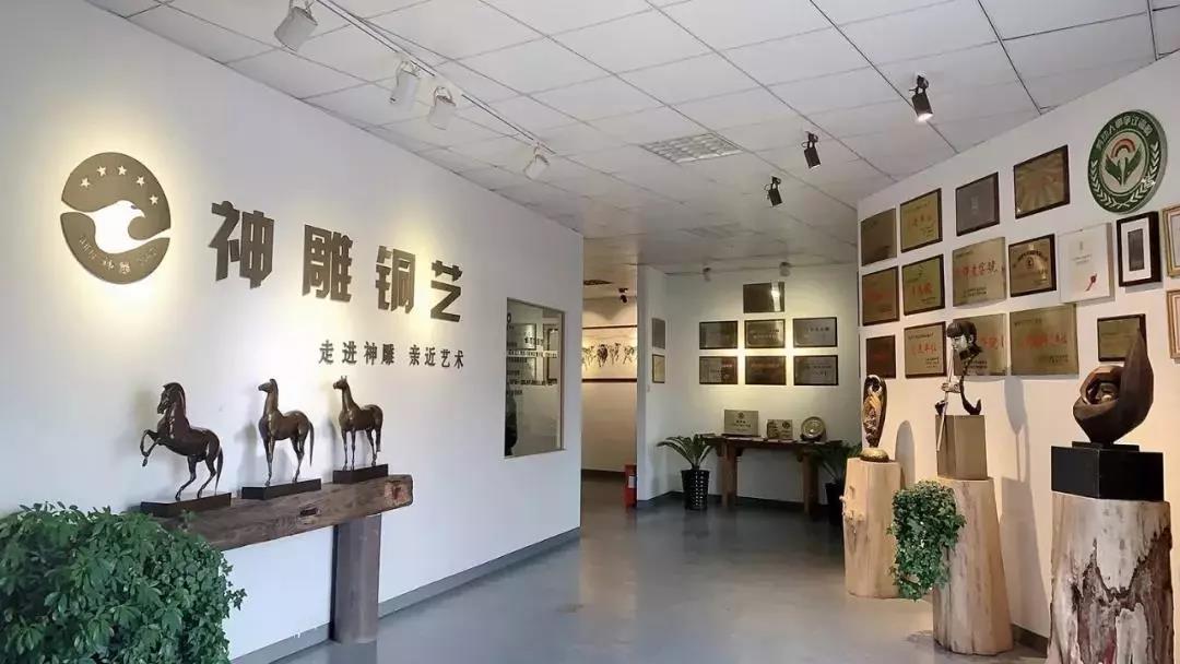 中鑄協專務、藝術鑄造分會秘書長袁亞娟一行來神雕公司調研