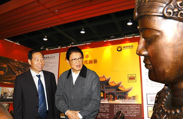 全國人大常委會副委員長李鐵映參觀神雕