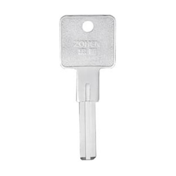 Home Key Series