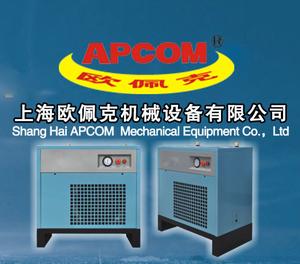 欧佩克冷干机提升袜厂压缩空气品质